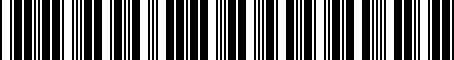 Barcode for PTR0335160